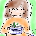 カゴにはいった野菜(ジャガイモ・サトイモ・たまねぎ)の重さを当てる企画。