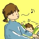 自由にピアノ弾ける時間がほしー!